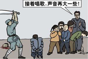 《毛澤東:鮮為人知的故事》(27)