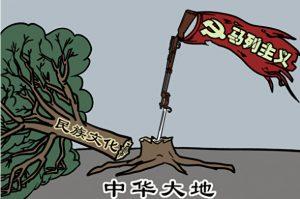 《毛泽东:鲜为人知的故事》(28)