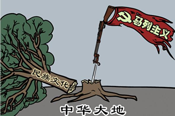 《毛澤東:鮮為人知的故事》(99)