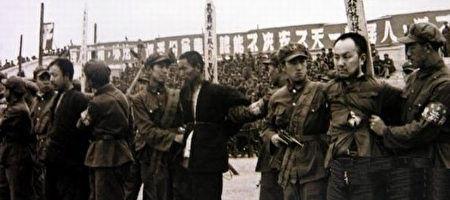"""中共""""镇反""""按比例杀人内幕, 稍微有思想的中国人全部被杀"""