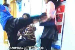 廣州男孩連續多次飛踢親媽 只因不讓玩手機(視頻)