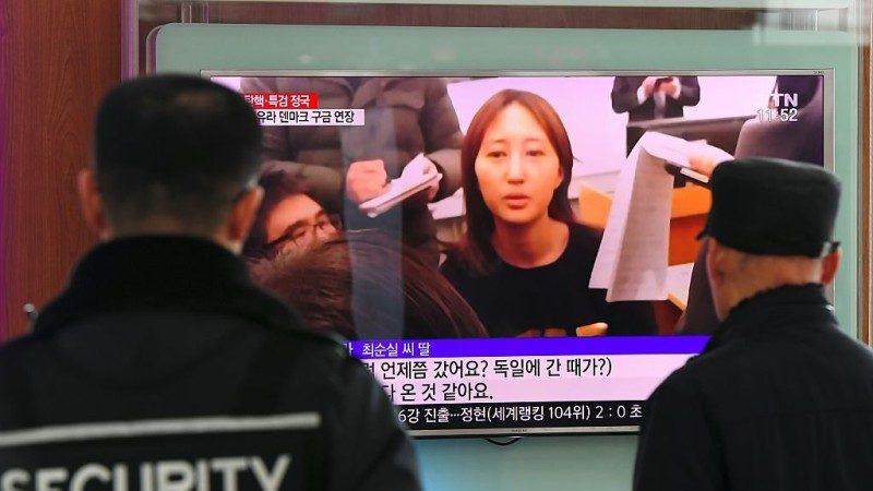 韓遞交鄭尤拉引渡申請書 丹麥啟動調查
