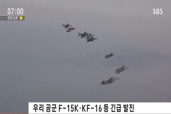 中共10餘架軍機侵防空識別區 韓戰機緊急出動巡航