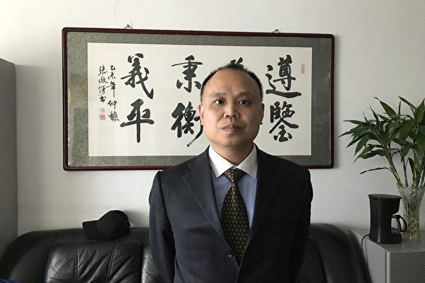 余文生律师:须让他们清楚迫害法轮功有罪