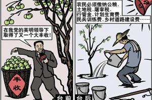 《毛澤東:鮮為人知的故事》(40)