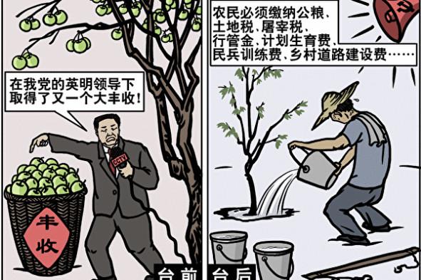 《毛澤東:鮮為人知的故事》(93)
