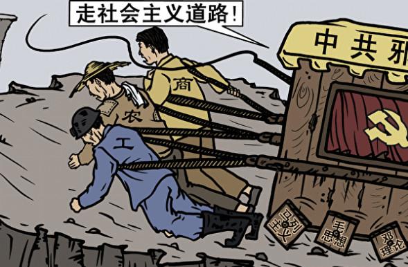 《毛澤東:鮮為人知的故事》(105)