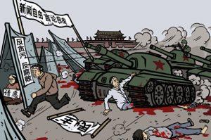 《毛澤東:鮮為人知的故事》(94)