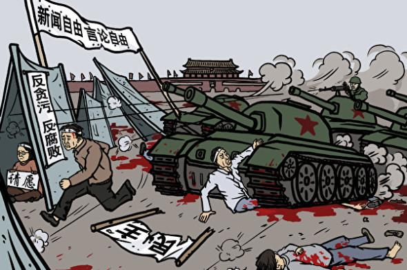 《毛泽东:鲜为人知的故事》(98)