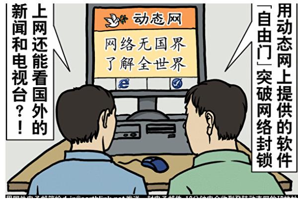 《毛泽东:鲜为人知的故事》(92)