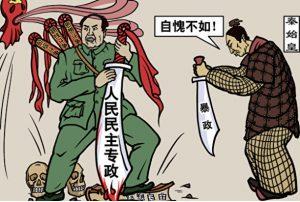 《毛澤東:鮮為人知的故事》(53)