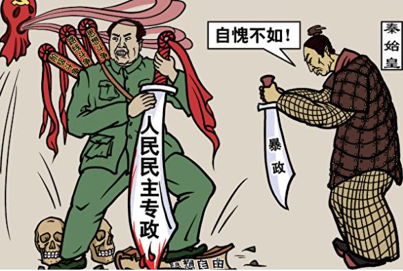 《毛泽东:鲜为人知的故事》(35)
