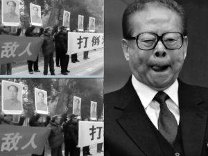港媒:江澤民詭異「登陸」  聯手毛左對抗習近平