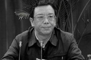 黑龍江前人大副主任蓋如垠受審   與周永康有勾連