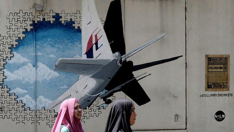 MH370失蹤近3年 中馬澳宣佈暫停搜索
