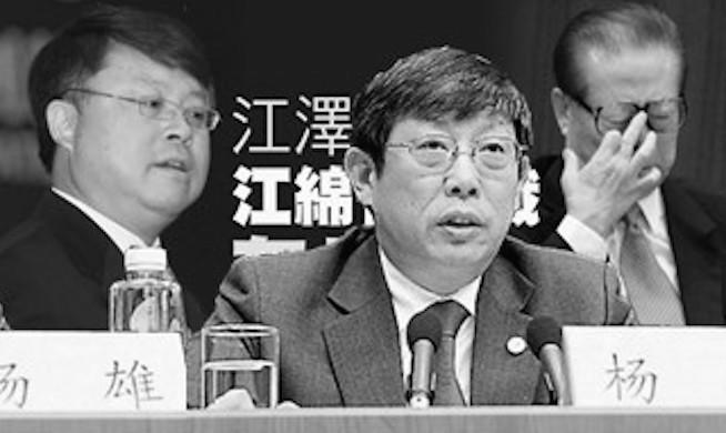 杨雄辞任上海市长 习近平旧部应勇料接任