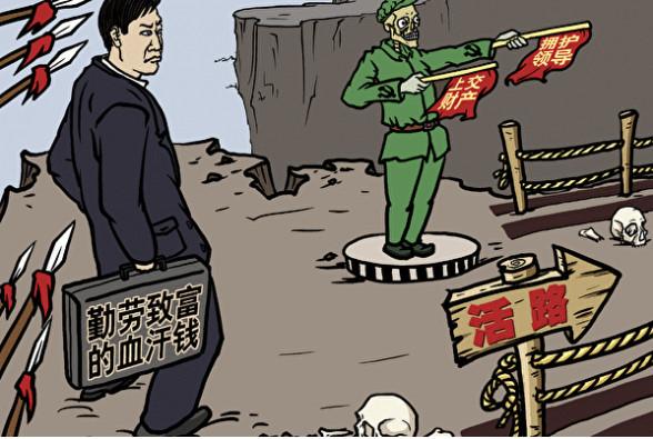 《毛澤東:鮮為人知的故事》(89)