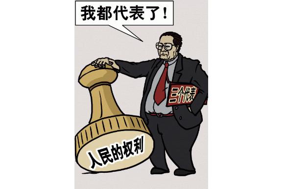《毛澤東:鮮為人知的故事》(88)