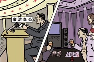 《毛澤東:鮮為人知的故事》(87)