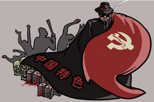 《毛澤東:鮮為人知的故事》(110)