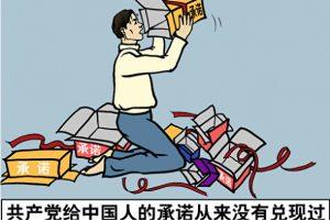 《毛澤東:鮮為人知的故事》(63)