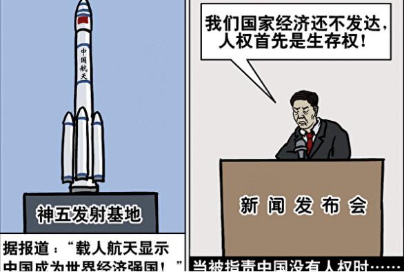 《毛澤東:鮮為人知的故事》(84)