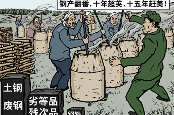 《毛澤東:鮮為人知的故事》(83)