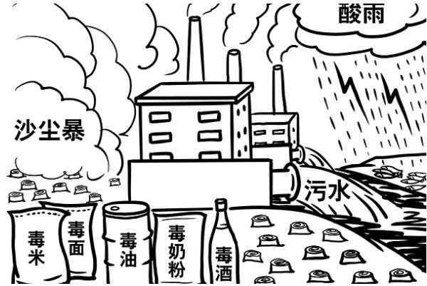 《毛澤東:鮮為人知的故事》(82)