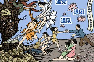 《毛澤東:鮮為人知的故事》(116)