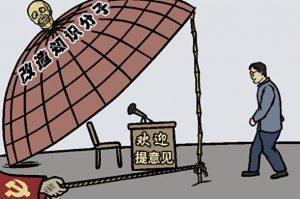 《毛澤東:鮮為人知的故事》(103)