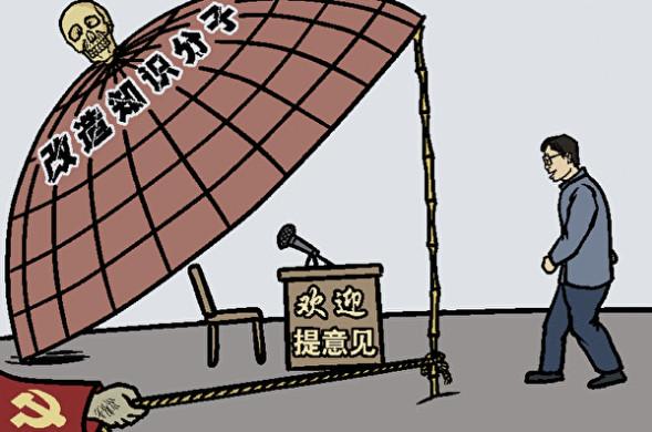 《毛澤東:鮮為人知的故事》(107)