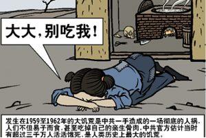 《毛澤東:鮮為人知的故事》(115)