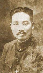 中共杀害民国上将参议宋鹤庚与护法军司令夏之时