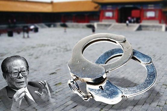 苏荣押往秦城监狱过年  习近平释双重信号?