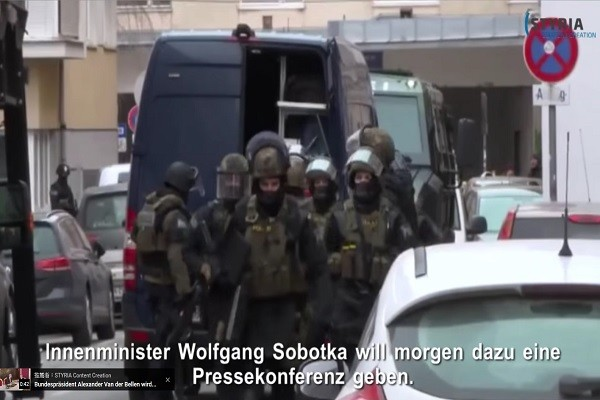 奥地利出动800警力 逮捕11名疑似IS成员