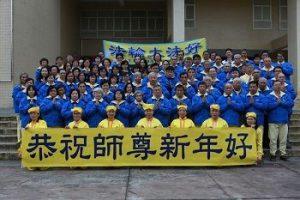 台灣、香港法輪功學員恭祝李洪志大師過年好