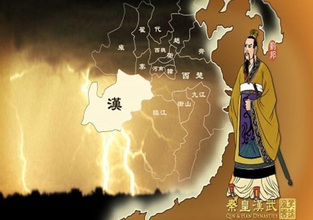 【笑谈风云】刘邦反击项羽之路