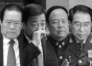 八成落馬高官患性病 周薄郭徐令無一倖免