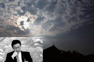 秦城還是北京?韓正仕途走向三種可能