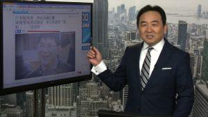 石濤:金融巨鱷肖建華香港被抓 背後牽出曾慶紅