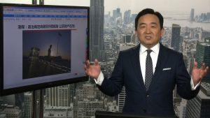 石濤:進政治局要公示財產 肖建華被抓真正意圖顯露