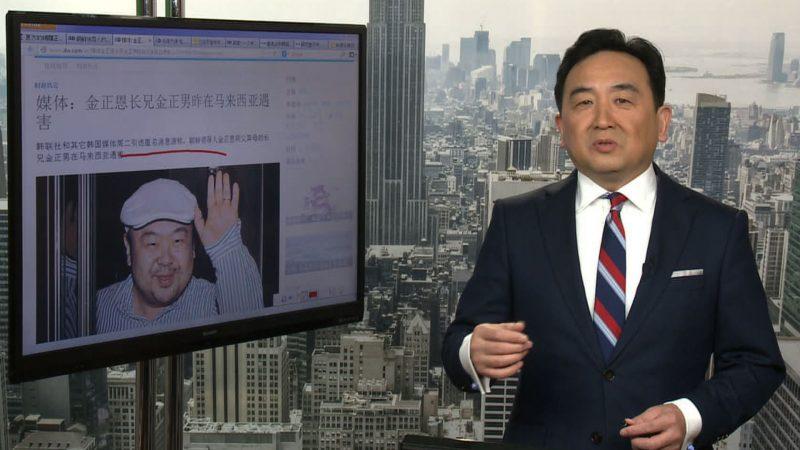 """石涛:习近平""""围猎""""政治局以上高官 肖建华成为筹码"""