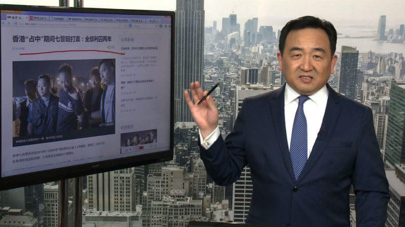 石涛:香港占中打人警察被判刑 曾荫权罪成 曾庆红死定了?