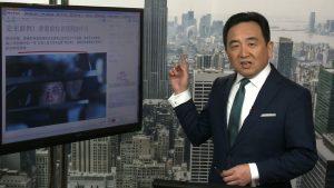 石涛:曾荫权获刑20个月 习近平的反腐标杆?