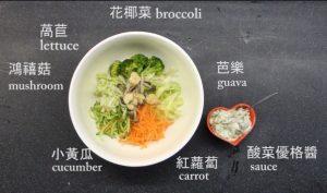 【食‧文化】台式酸菜优格拌面
