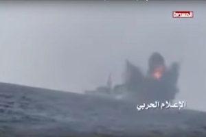 沙國驅逐艦遭也門叛軍自殺攻擊 2死3傷(視頻)
