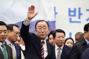 潘基文:退出政坛 不角逐下届韩国总统