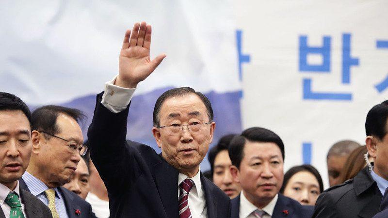 潘基文:退出政壇 不角逐下屆韓國總統