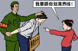 《毛澤東:鮮為人知的故事》(111)