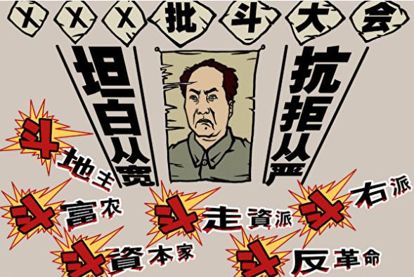 《毛泽东:鲜为人知的故事》(112)